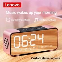 Lenovo L022 Bluetooth 5.0 speakers Wireless, Subwoofer, Bass, LED, Alarm Clock, Clock, TF Card, FM, AM, Built-in Mic,AUX speake