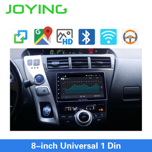 Image 5 - JOYING single din universal car radio 8 inch IPS screen autoradio head unit GPS suport mirror link& fast boot&s*back up camera