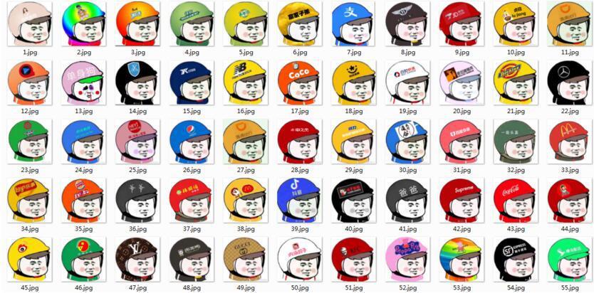 最近流行的商标头盔头像包下载