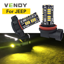 2pcs Car LED Light Bulb Lamp H10 H8 H11 PSX24W For JEEP Grand Cherokee xj Patriot Wrangler jk Liberty Commander Compass renegade taiyao car styling sport car sticker for jeep commander renegade compass patriot cherokee grand cherokee car styling