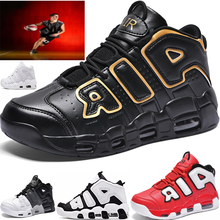 Basketball Shoes Men Air Sports Shoes High Tops Mens Basketball Sneakers Athletics Basket Shoes Chaussures de basket Black shoes cheap R xjian CN(Origin) Medium(B M) Medium cut Rubber Stretch Spandex Zoom Air Lace-Up Spring2019 Fits true to size take your normal size