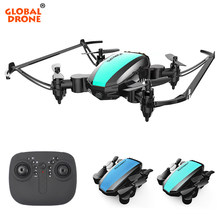 Dron Global plegable Mini Drones Wifi para regalos principiantes juguetes para niños RC helicóptero Quadrocopter Pocket Dron VS H36 E61 S9W(China)