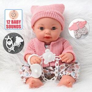 30,5 см длинные волосы, Кукла Новорожденный, 12 дюймов, Мягкий силикон, Реалистичная двойная кукла, сделай сам, развивающие игрушки для детей