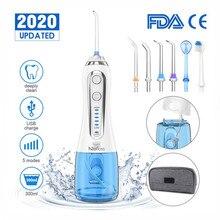 300ml 휴대용 구두 Irrigator USB 충전식 치과 물 Flosser 제트 5 모드 Irrigator 치과 치아 클리너 + 5 제트 팁 & 가방