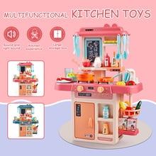 42Pcs Kids Kitchen Toys Simulation детская кухня