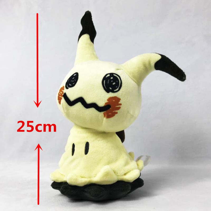 25cm Carton Mimikyu Sun & Moon Bewear PP Cotton Soft Plush Toys Cute Peluche Dolls Children Gifts