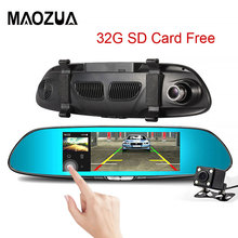Car DVR Full HD 1080P 7.0 Inch IPS Touch Screen Recorder Dual Lens with Rear View Mirror Auto Registrator Dash Camera PK junsun topsource car dvr dual lens camera registrator 7 inch ips screen hd 1080p car recorder dash camera night vision with rear camera