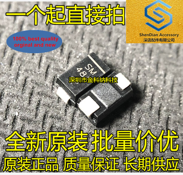 50pcs 100% Orignal New S1M-E3-61T Silkscreen SM Diode Rectified High Voltage Diode 1A100V In Stock