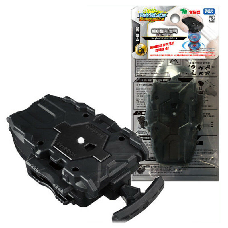 2020 Free Shipping Ready Stock Original Takara Tomy Beyblade Burst B-78 Bey Launcher Black For Right Spin Tools For Children's