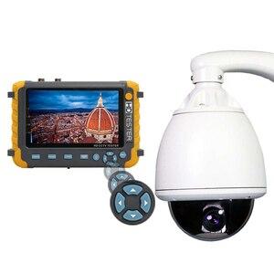 Image 1 - 5 بوصة TFT LCD 1080P 5MP 4MP 4 في 1 TVI العهد السيدا النظير CCTV تستر الأمن فاحص الكاميرا رصد HDMI المدخلات الصوت اختبار