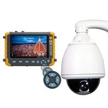 5 นิ้ว TFT LCD 1080P 5MP 4MP 4 IN 1 TVI AHD CVI Analog กล้องวงจรปิดเครื่องทดสอบความปลอดภัยเครื่องทดสอบกล้อง HDMI Input Audio Test