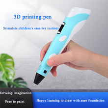 3D Pen DIY 3D Printer Pen Drawing Pens Set, 1.75mm ABS and PLA Compatible, Best for Kids Christmas Birthday Gift