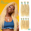 Monstar 1/3/4 613 Blonde Color Weave Hair Bundle Brazilian Deep Wave Bundle Remy Human Hair Extension 8 - 30 inch Free Shipping