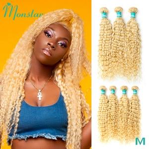 Monstar 1/3/4 613 Blonde Color Weave Hair Bundle Brazilian Deep Wave Bundle Remy Human Hair Extension 8 - 30 inch Free Shipping(China)
