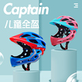 Защитный шлем для катания на роликах  для детей