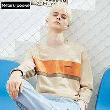 Metersbonwe Nieuwe Lente Sweatshirt Mannen Knappe Losse Stiksels Hit Kleur Sweater Mode Mannen Skateboard Sweatshirts(China)
