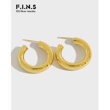 Серьги кольца f ins серьги из чистого серебра 925 Простые Модные