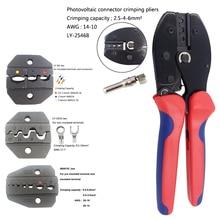 Alicates 2546B con kit de herramientas de mano de 3 mandíbulas, alicates de engaste extraíbles, adecuados para conectores solares PV/terminales aislados/desnudos