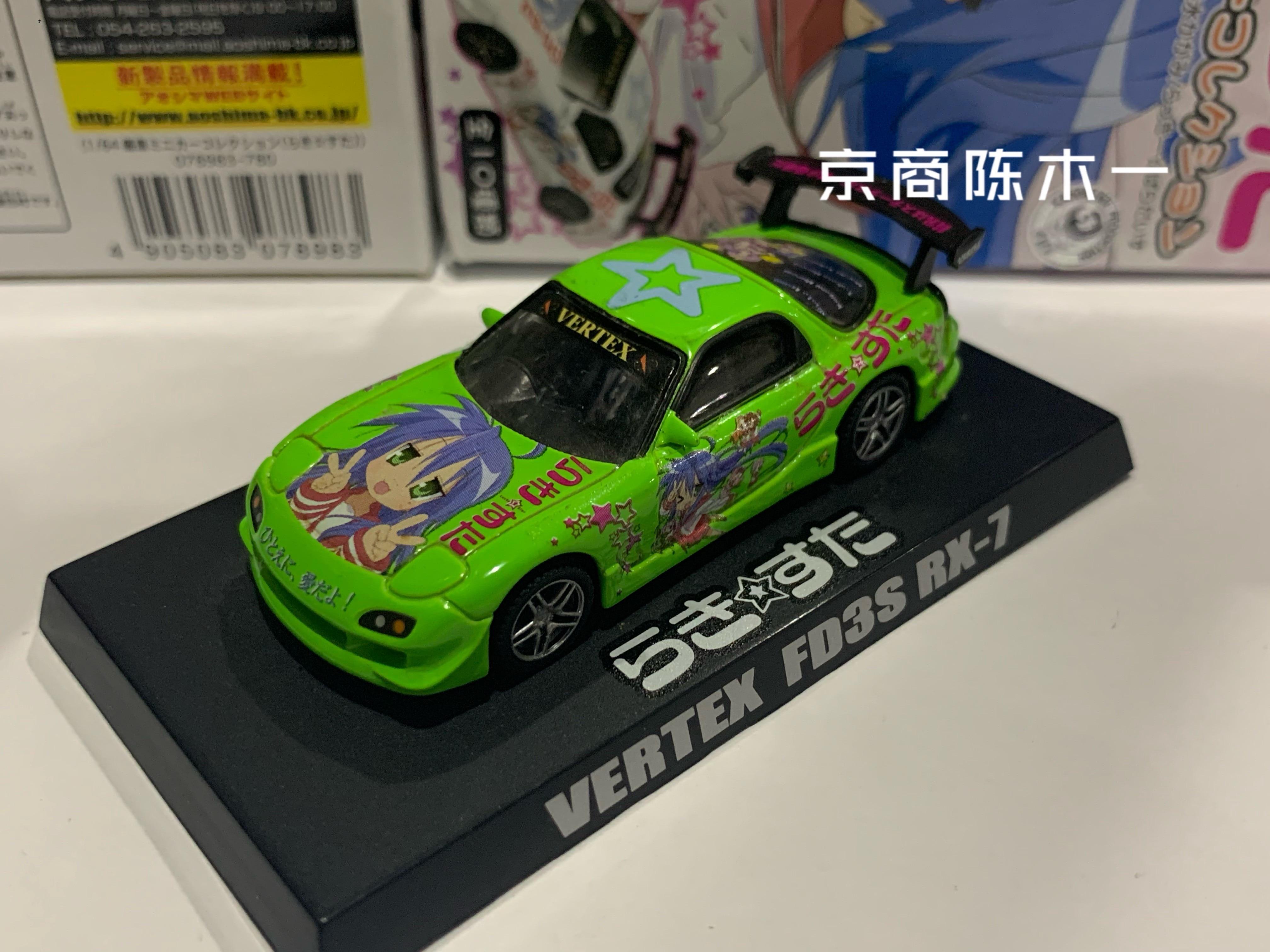 Aoshima 1 64 vertex fd3s mazda RX-7