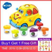HOLA 516 bébé jouets voiture électronique avec musique et lumière & Puzzle & fruits forme trieurs apprentissage jouets éducatifs pour les enfants