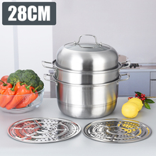 1 pcs 3 layer Thicken Stainless Steel Three-tier Multi-function Steamer Soup Steaming Pot Cookware Cooker Gas Stove supplies