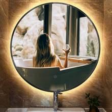 Espejo redondo con iluminación LED para maquillaje, Espejo para lavabo de baño, cosmético, protector ocular, montado en la pared, iluminado, HWC
