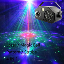 Laser Strobe Magic ball Pattern 4 IN 1 LED light laser Stage Light multi-effect combination Party Home entertainment