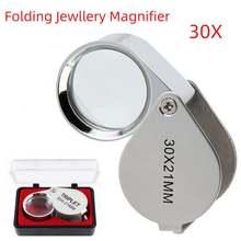 30x lupa joalheiros ferramenta olho jóias dobrável lupa lente de vidro triplet de vidro jóias diamante bolso tamanho