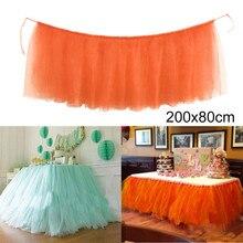 200*80 см разноцветная юбка для стола, столовая посуда, тканевая Свадебная юбка-пачка, Тюлевая юбка для стола, вечерние юбки для дня рождения