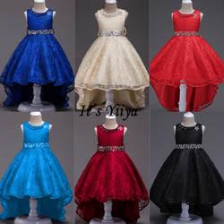 It's Yiya/Платья с цветочным узором для девочек; цвет бордовый, синий, черный; цвет шампанского; элегантные вечерние Детские платья; нарядное