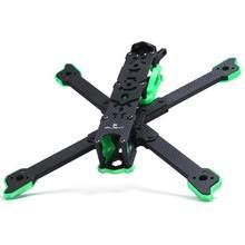 FPV рама для фристайла iplight TITAN XL5 (HD) 250 мм 5 дюймов, рама для фристайла с 6 мм рычагом, совместимой с XING 2208 для FPV, часть дрона свободного стиля