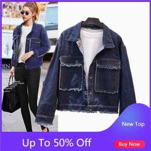 Image 1 - Semfri Jacket Women Winter Denim Jacket High Quality Loose chaqueta mujer 2019 Streetwear All match Mental Covered Button Coat