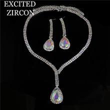 Модное ожерелье и серьги цвета ab в форме капли воды из хрустального