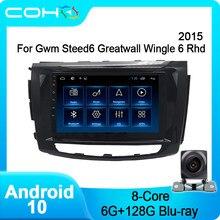 COHO Für Gwm Steed 6/Greatwall Wingle 6 Rhd 2015 Auto Multimedia-Player Radio Android 10,0 Octa Core 6 + 128G
