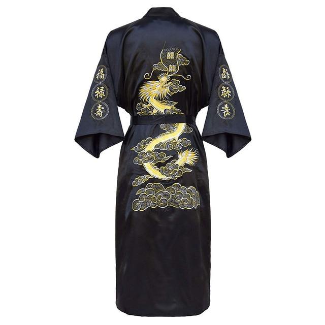 Кимоно халат мужской с вышивкой в китайском стиле 2