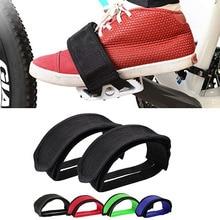 1 шт. противоскользящие BMX фиксированные зубчатые велосипедные клейкие ремешки для педалей с клипсой на носке ремень подходит для фиксированной передачи на открытом воздухе Велоспорт