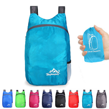 Lightweight Design 20L High Capacity Ultralight Waterproof Foldable Outdoor Camping Hiking Trekking Backpack And Storage Bag 20l capacity waterproof bag outdoor portable swimming bag camping waterproof products outdoor climbing storage storage supplies