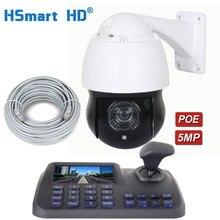5MP PTZ IP Kamera POE Outdoor Onvif 30X ZOOM Wasserdichte High Speed Dome Kameras 5MP H.265 IR 150M hinzufügen IP PTZ Tastatur 5 zoll LCD