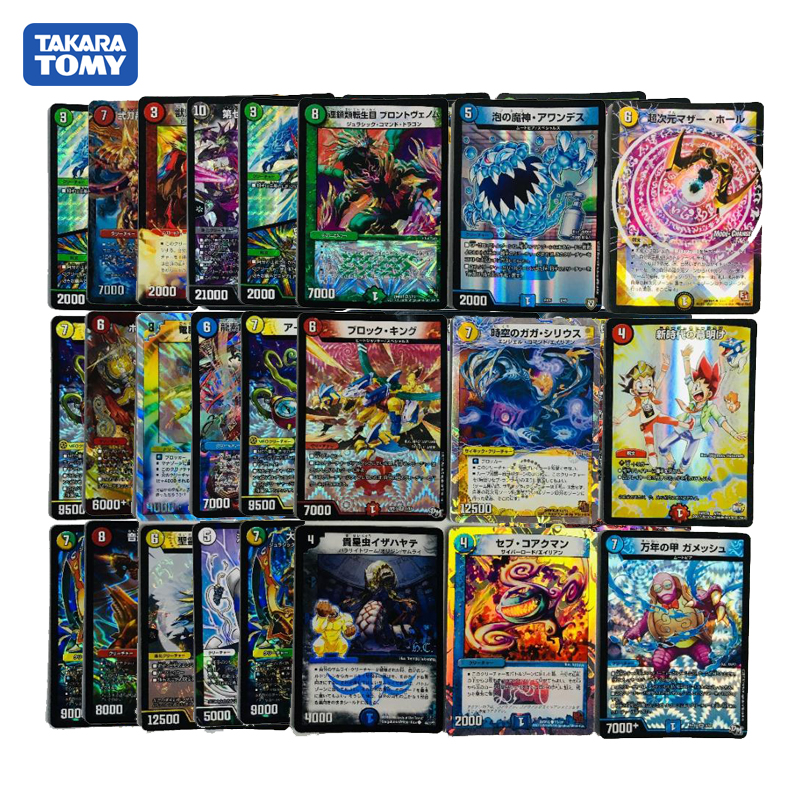 Tomy Duel Masters 25PCS/bag Desktop Card Game Cover Flash Card 3D Version Duel Masters Card Collection Gift Children's Toys
