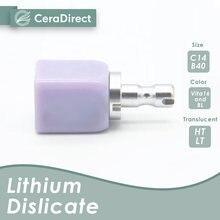 Ceradirect литиевые дисликсированные блоки (стеклянная керамика)