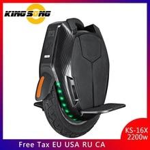 KingSong KS-16X, Электрический Одноколесный велосипед, Длинный пробег, Одноколесный двигатель 3000 Вт, 1554wh, скорость батареи 50 км/ч, Двойная зарядка