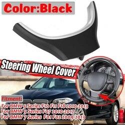NUEVA cubierta decorativa para volante de coche embellecedor de marco para BMW 5 7 Series F10 F11 F18 F07 F01 F02 32336787421 plástico ABS