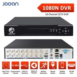DVR 16CH 8CH 4CH CCTV Recorder For CVBS AHD Analog Camera IP Camera Onvif P2P 1080P Video Surveillance DVR Recorder Registrar