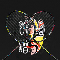 9U 57G Full Carbon Professional Badminton Rackets G5 Ultralight Offensive Racquet Padel 30-32 LBS Free Strings With Bag