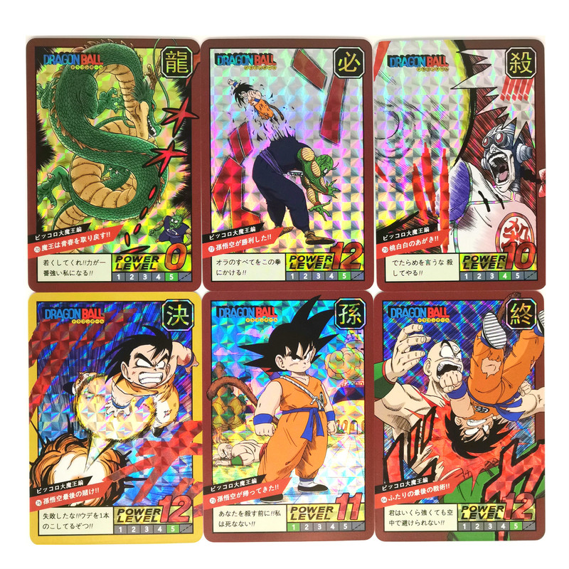 40pcs/set Super Dragon Ball Z Story 2 Heroes Battle Card Ultra Instinct Goku Vegeta Collection Cards Free Shipping  Anime Cards