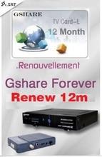 Original Gshare Forever Funcam recharge for starsat mediastar geant startrack tiger qviart renew box only no app included