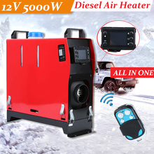 Samger All In One Diesel Heater 12v 5kw Air Heater Parking Heat With LCD Monitor for Car Camper Van Motorhome Trailer Boat стоимость