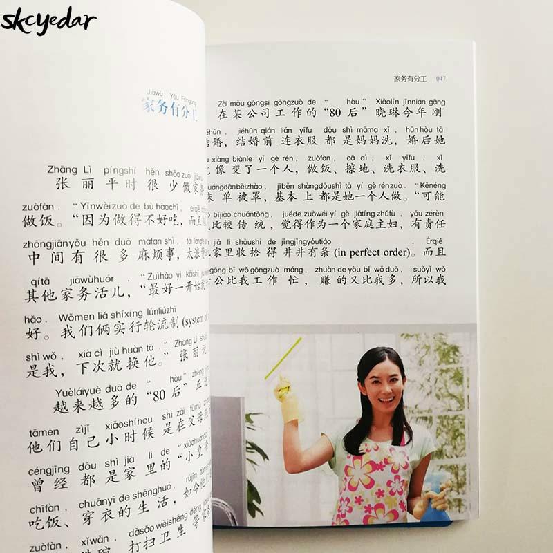 6 palavras 2500-3000 caracteres & pinyin