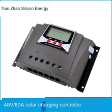 Solar Controller Lithium Battery Wp6048 60A/48V Street Lamp Control PWM Charging Hot Style Tool Kit