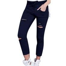Fashion Women Shredded Pants High Waist Ripped Trousers Skinny Pants Jeans Female Slim Leggings Hole Sweatpants Plus Size Pants high waist rips shredded jeans